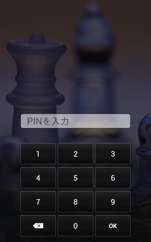 パスワード設定⑤