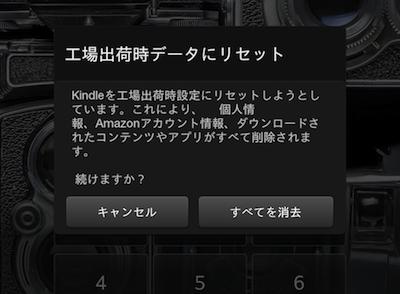 Kindlepin2
