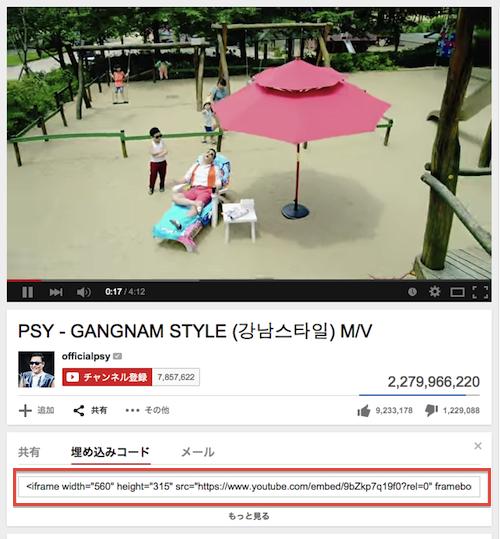 PSY - GANGNAM STYLE  강남스타일  M V - YouTube