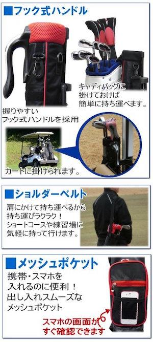 golf-bennri11